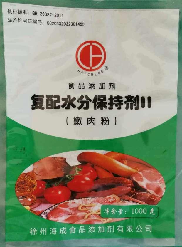 复配水分保持剂2-嫩肉剂